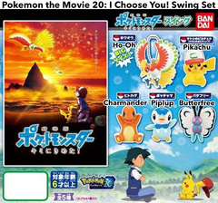 Pokemon the Movie 20: I Choose You! Swing Keychain Collection (Catch ALL 5) Ho-Oh, Pikachu, Charmander, Piplup, Butterfree