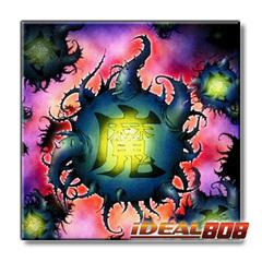 Deck Devastation Virus - SR06-EN032 - Common ** Pre-Order Ships Apr.20