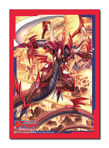 Bushiroad Cardfight!! Vanguard Sleeve Collection (70ct)Vol.336 Dragonic Overlord Part.2 <Overload>