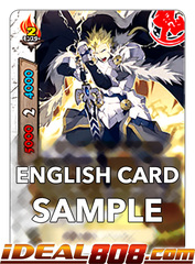 Mikazuchi Knight, Rebellious [PR/0329EN PR (Regular)] English