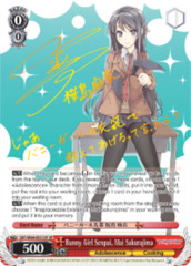 Bunny Girl Senpai, Mai Sakurajima [SBY/W64-E051SP SP (SIGNED FOIL)] English