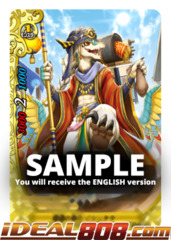 Unfettering Vassal, Ishtar [S-BT05/0055EN C (Regular)] English