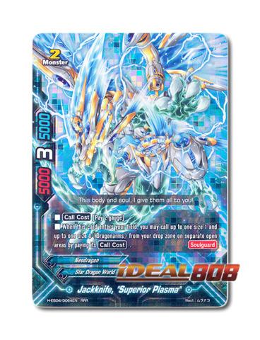 H-EB04//0086EN U English Mint Future Card Buddyfight x 4 Enma Alliance Jetcowl