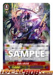Progenitor Dragon of Gloomy Dark, Formido - V-SS01/004EN - GR