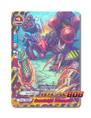 Armorknight Salamander - H-EB01/0035 - U (Foil)