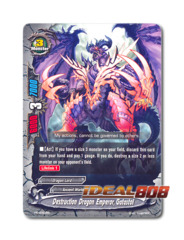 Destruction Dragon Emperor, Gatastol [PR/0083EN] English Promo