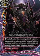 Spawn of the Demonic Dragon, Booze [X2-BT01A-SS01/0042EN C (Parallel FOIL)] English