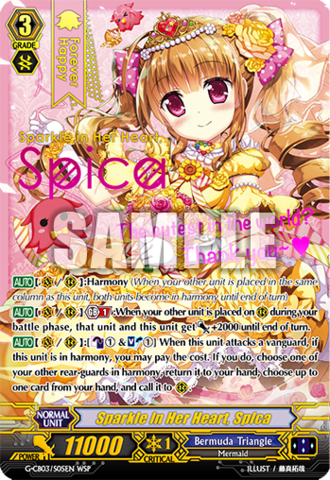 Sparkle in Her Heart, Spica - G-CB03/S05EN - WSP (Hot Stamp/Wedding Dress)