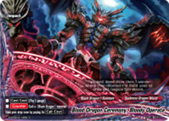 Blood Dragon Ceremony, Bloody Operate [D-BT02/0116EN C] English