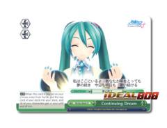 Continuing Dream [PD/S22-E050 CC] English