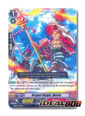 Dragon Knight, Akram - BT14/033EN - R