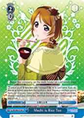 Mochi is Rice Too [LL/EN-W02-E143 U] English
