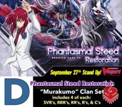 # Phantasmal Steed Restoration [V-BT06 ID (D)] SVR