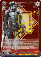 Iron Shadow of Annihilation, Goblin Slayer [GBS/S63-E030SP SP (SIGNED FOIL)] English