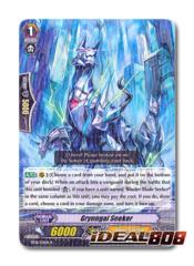 Grynngal Seeker - BT16/031EN - R