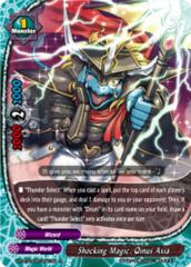 Shocking Magic, Qinus Axia [X2-BT01A-SP/0021EN R (Glossy)] English
