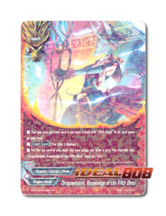 Dragowisdom, Knowledge of the Fifth Omni [H-BT04/0024EN R] English