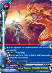 Armor Talisman: ELEMENT RETURN [D-BT04/0044EN R] English