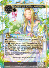Heavenly Instrument, Hydromonica [TMS-092 R (Full Art)] English