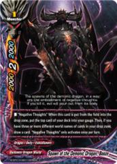 Spawn of the Demonic Dragon, Booze [X2-BT01A-SS01/0042EN C (Regular)] English