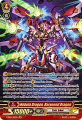 Nebula Dragon, Baryoend Dragon - V-SS05/S15EN - SR (Super Rare)