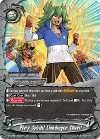 Fiery Spirits! Linkdragon Cheer! [S-CBT01/0055EN C (Regular)] English