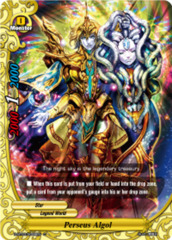 Perseus Algol [D-BT03/0099EN C (FOIL)] English