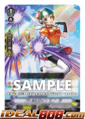 Battle Heroine, Enora - V-EB08/023EN - R