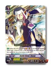 Battle Sister, Cocoa - EB05/015EN - R