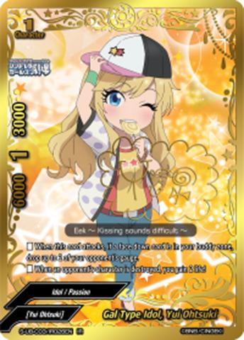 Gal Type Idol, Yui Ohtsuki [S-UB-C03/IR026EN IR (Idol Rare)] English
