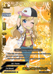 Gal Type Idol, Yui Ohtsuki [S-UB-C03/IR026EN IR (Idol Rare)] English
