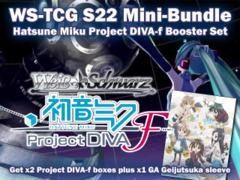 Weiss Schwarz S22 Mini-Bundle - Get x2 Project DIVA Booster Boxes plus x1 GA Geijutsuka Sleeve Pack