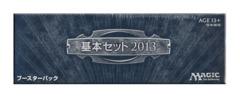 Magic 2013 Core (M13) Booster Box *Japanese