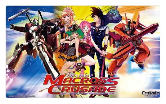 Macross Crusade Character Cast Bandai Playmat