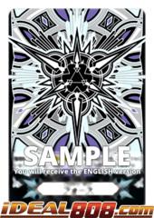 ▽ Imaginary Gift Marker [Force] Ryuzu Myoujin Colors (Silver & Purple) - V-GM/0121EN - IGR (Hot Stamp) [V-EB13]