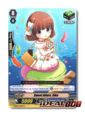 Sweet Allure, Riko - G-CB03/044EN - C