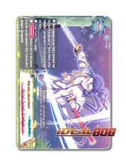 Secret Sword, Starlight [H-EB04/0043EN U] English