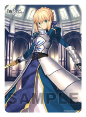 Fate/Grand Order [Saber/Altria Pendragon (Armor)] Broccoli Playmat [#338796]