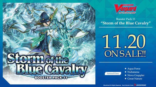 CFV-V-BT11 Storm of the Blue Cavalry (English) Cardfight Vanguard V-Booster Box [16 Packs]