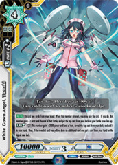 White Gown Angel, Tamaki - BT03/001EN - SR (Special FOIL)