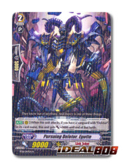 Pursuing Deletor, Egotte - BT16/047EN - R