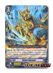 Dolgal Liberator - BT14/056 - C