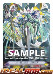 Harmonics Messiah - V-EB07/SV03EN - SVR (Hot Stamp)