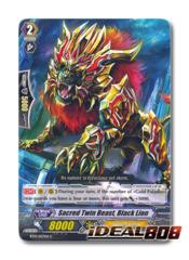 Sacred Twin Beast, Black Lion - BT14/057 - C