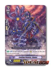 Looting Deletor, Gunec - BT16/049EN - R
