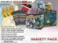 Pokemon SM09 Variety Pack - Get x1 Team Up Booster Box; x1 Theme Deck Set; x1 Elite Trainer Box + Bonus * PRE-ORDER Ships Jan.28