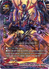 Death Bringer Black Dragon, Abygale [PR/0175EN PR] English (D-BT02 Promo)