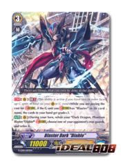 Blaster Dark