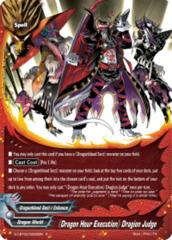 《Dragon Hour Execution》 Dragion Judge [S-CBT02/0022EN R (Glossy)] English