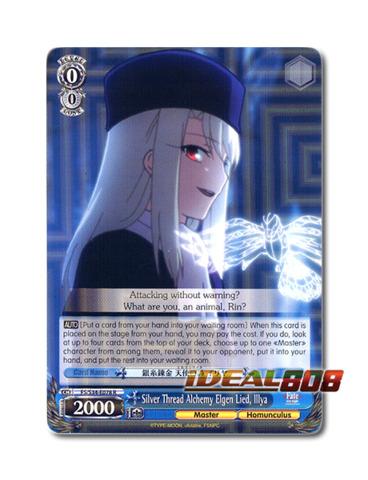 Silver Thread Alchemy Elgen Lied, Illya [FS/S34-E078 R] English Rare